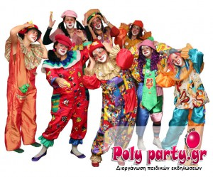Poly party κλόουν ομάδα