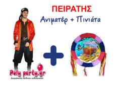 ΠΙΝΙΑΤΑ ΠΕΙΡΑΤΙΚΟ ΘΕΜΑ + ΑΝΙΜΑΤΕΡ