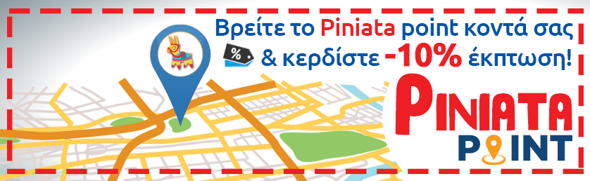 piniata-point-banner