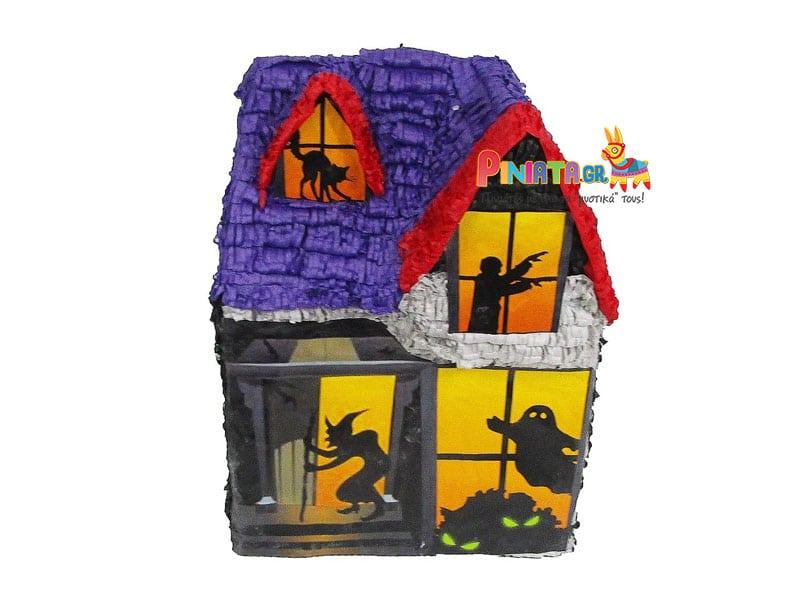 Πινιάτα Στοιχειωμένο Σπίτι Halloween