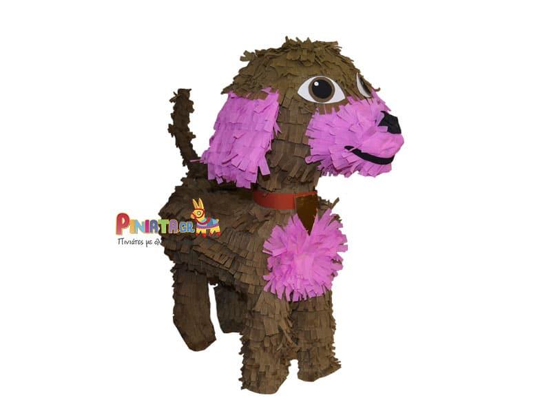χειροποιητη πινιατα σκυλος καφε ροζ