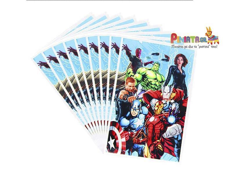 σακουλακια για δωρακια avengers