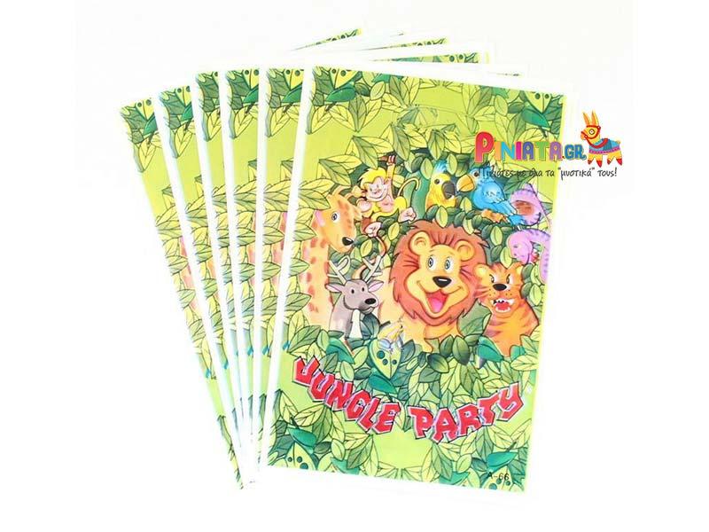 σακουλακια για δωρακια ζωακια της ζουγκλας