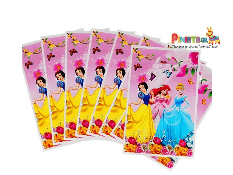 σακουλακια για δωρακια πριγκιπισσες
