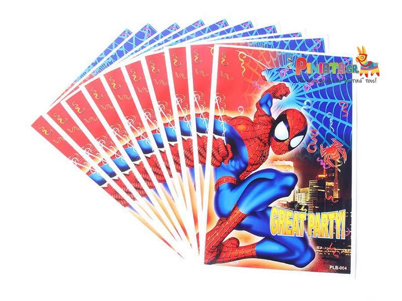 σακουλακια για δωρακια spiderman